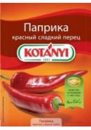 KOTANYI - КРАСНЫЙ ПЕРЕЦ (ПАПРИКА) 35гр.*25