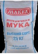 "МУКА В/СОРТ 25 КГ ""МАКФА"" МЕШОК"