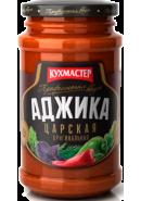 """КУХМАСТЕР- АДЖИКА 190гр.*12*""""ЦАРСКАЯ"""""""