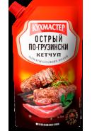 "КУХМАСТЕР-КЕТЧУП 350гр.*16""ОСТРЫЙ ПО-ГРУЗИНСКИ"" Д/П"