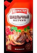 """КУХМАСТЕР-КЕТЧУП 260гр.*20""""ШАШЛЫЧНЫЙ"""" Д/П"""