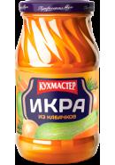 КУХМАСТЕР-ИКРА ИЗ КАБАЧКОВ ОБЖ.480гр.*8 ст.