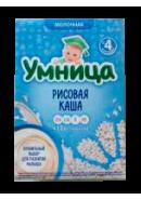 """УМНИЦА"" КАША 200гр.*12-МОЛОЧНАЯ РИСОВАЯ (55) коробка"