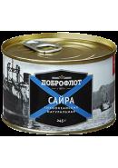 ДОБРОФЛОТ-САЙРА (№6) Т/О НАТУР. 245гр.*48 КЛЮЧ (319)