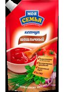 МОЯ СЕМЬЯ-КЕТЧУП 220гр.*14-ШАШЛЫЧНЫЙ дой-пак