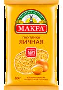 """""""MAKFA"""" ВЕРМИШЕЛЬ  ЯИЧНАЯ """"ПАУТИНКА"""" 400гр.*20 (491-3)"""