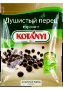 KOTANYI - ДУШИСТЫЙ ПЕРЕЦ (ГОРОШЕК) 15гр.*25