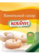 KOTANYI - ВАНИЛЬНЫЙ САХАР 10гр.*25