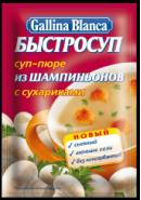 """""""GB""""БЫСТРОСУП СУП-ПЮРЕ/СУХАРИКИ """"ИЗ ШАМПИНЬОНОВ"""" 17гр.*24"""