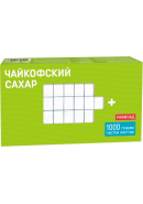 ЧАЙКОФСКИЙ-САХАР РАФИНАД 1кг*20 ГОСТ