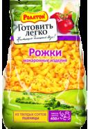 """""""РОЛЛТОН.ГОТОВИТЬ ЛЕГКО"""" 450гр.-РОЖКИ"""