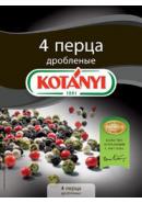 KOTANYI - 4 ПЕРЦА ДРОБЛЕНЫЕ 12гр.*25