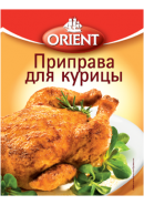 ORIENT - ПРИПРАВА ДЛЯ КУРИЦЫ 20гр.*35