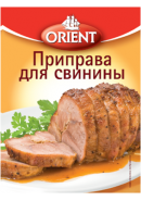 ORIENT - ПРИПРАВА ДЛЯ СВИНИНЫ 20гр.*35