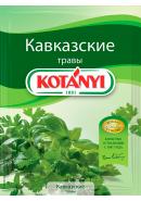 KOTANYI - КАВКАЗСКИЕ ТРАВЫ 15гр.*25