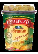 """""""РУССКИЙ ПРОДУКТ"""" СУПЕРСУП -  КУРИНЫЙ+ГРЕНКИ 40гр.*12"""